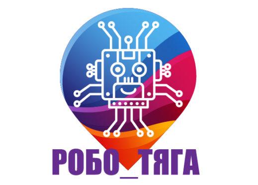 роботамастерим rgb t3-01-01